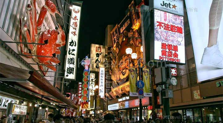 日本本州5晚6日游(南京直飞,东航正班机,一晚温泉酒店,东京巨蛋酒店两晚连住)