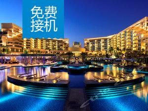 【五一】海南三亚4晚5日自由行(双飞、4晚连住亚龙湾爱琴海度假酒店、往返专车接送机)