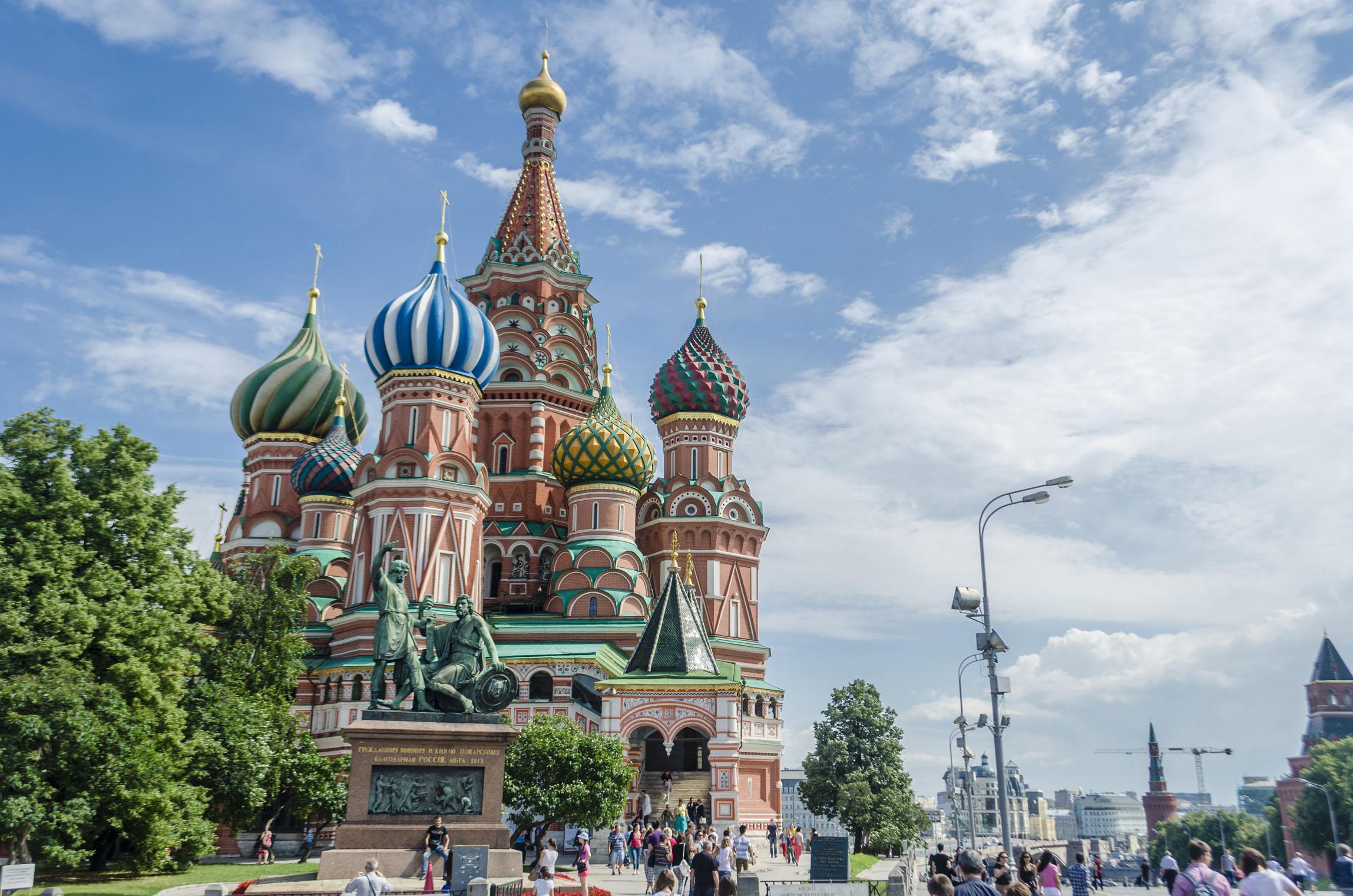 预售 莫斯科