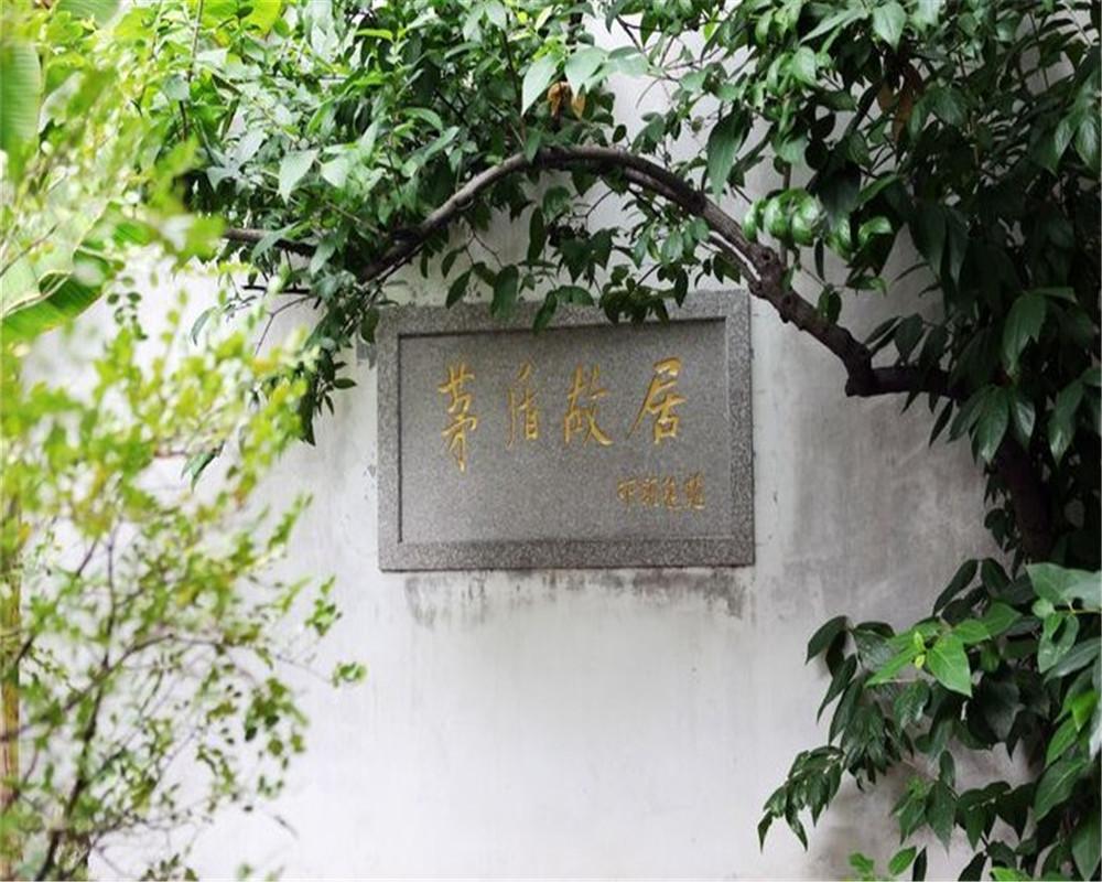 KK2121杭州瑶琳仙境二日游