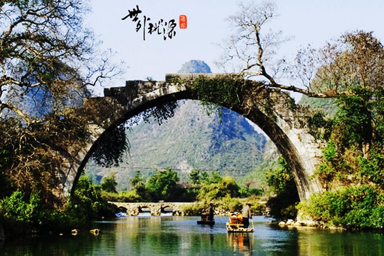 【寒假】【闲庭信步】 南宁+德天大瀑布+通灵大峡谷+北海银滩双飞5日游