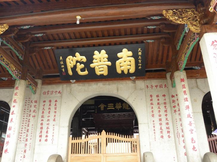 【随遇时光过大年】厦门+鼓浪屿(住)双飞5日游