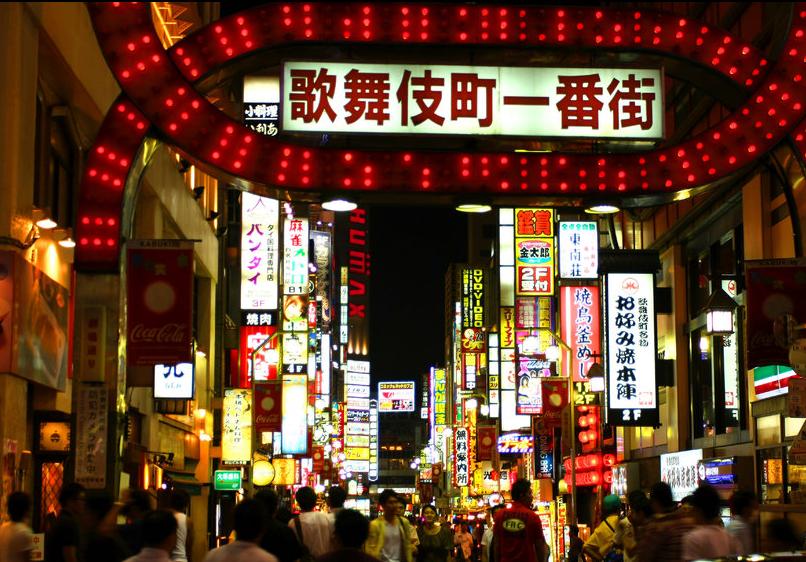 【国庆】日本东京4晚5天自由行【随心游】(国航往返,东京太阳城王子酒店)