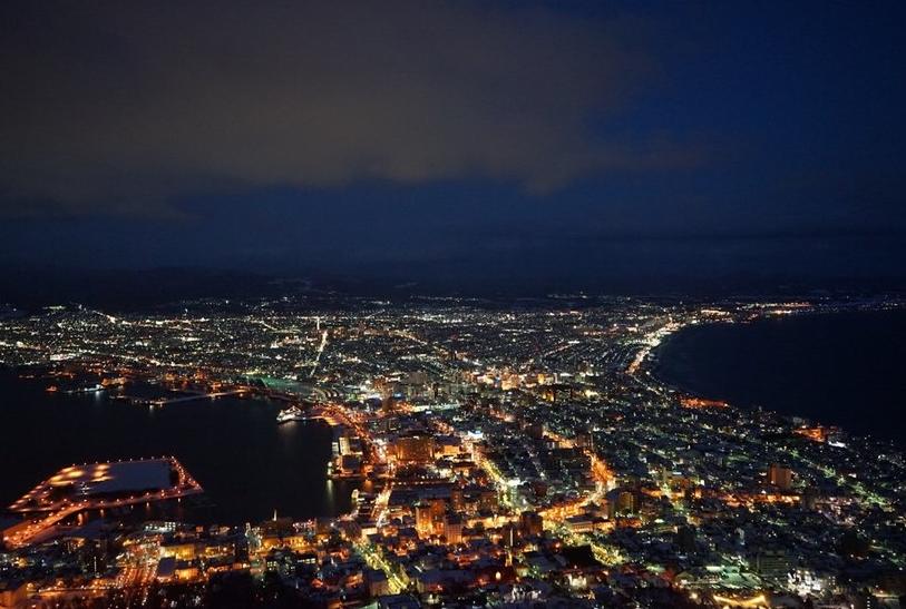 【国庆】日本札幌3晚4日自由行【随心游】(国航往返,札幌格拉斯丽酒店)