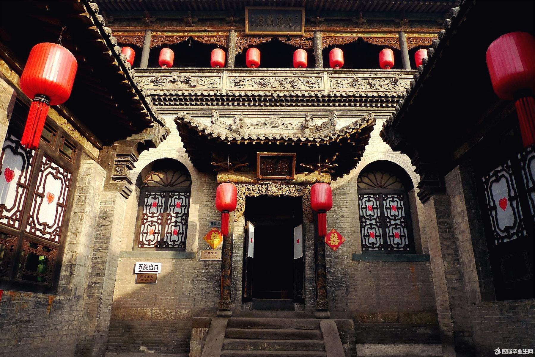 【寒假】【晋享中国年】五台山、云冈石窟、平遥古城、乔家大院4晚5日游