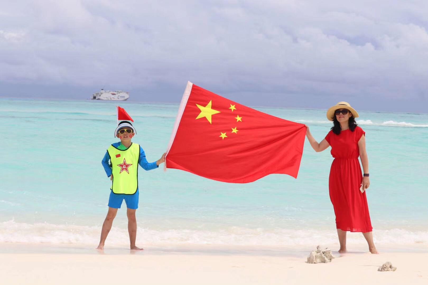 """【五一】""""南海之梦""""南海邮轮 西沙群岛3晚4日游(走进最神秘的区域 中国的最南端,登陆全富岛、鸭公岛、银屿岛,专属中国人的游轮线路)"""