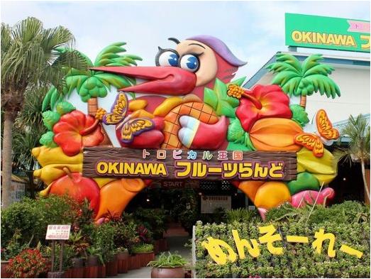 沖繩4晚5日游(HO直飛,免費升級2晚市區4星酒店,一天自由活動。萬座毛+古宇利島+美軍基地+欣賞 金槍魚刺身表演)