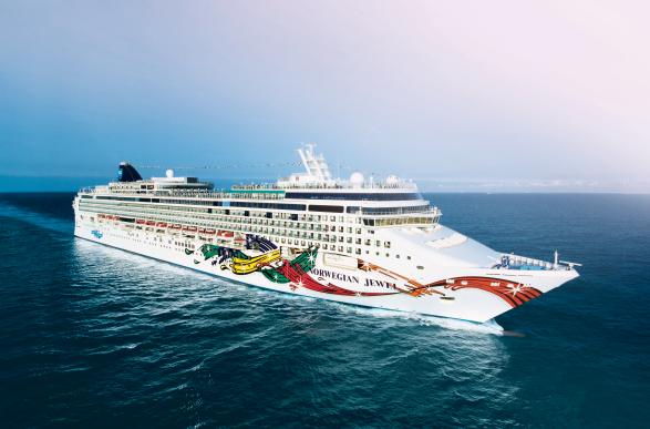 诺唯真邮轮-Jewel宝石号 澳大利亚悉尼+新西兰南北岛16天邮轮之旅,2019年11月27日出发,12月1日登船(澳签/新签)