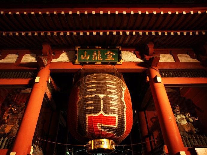日本大阪+京都+箱根富士山+东京5晚6日游(东航直飞,当地四星酒店,升级一晚温泉酒店)