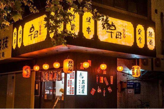 日本大阪6晚7日自由行【随心游】五星航司直飞,多套航班组合,随心出游,大阪新梅田大和皇家酒店-毗邻商业区,出行方便,尽情买买买