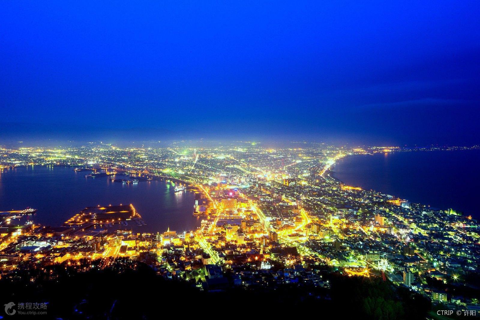 【双人立减600元】日本北海道5晚6日游  纵览函馆山、札幌、小樽、登别、洞爷湖