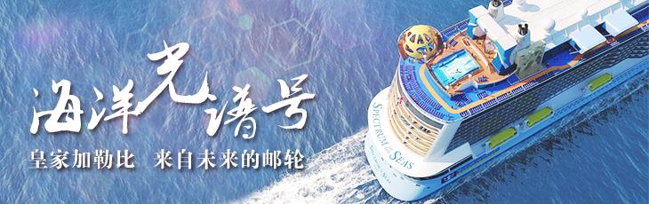 """【国庆】星梦邮轮""""探索梦号""""天津-福冈-天津2晚1天5"""