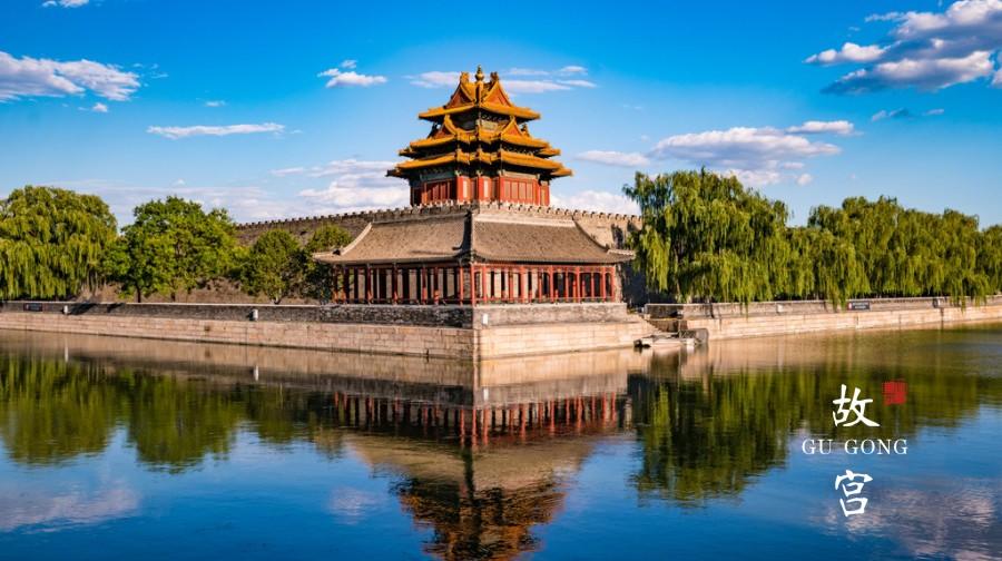 【京彩北京】故宫+天坛+颐和园+八达岭长城+定陵3天2晚