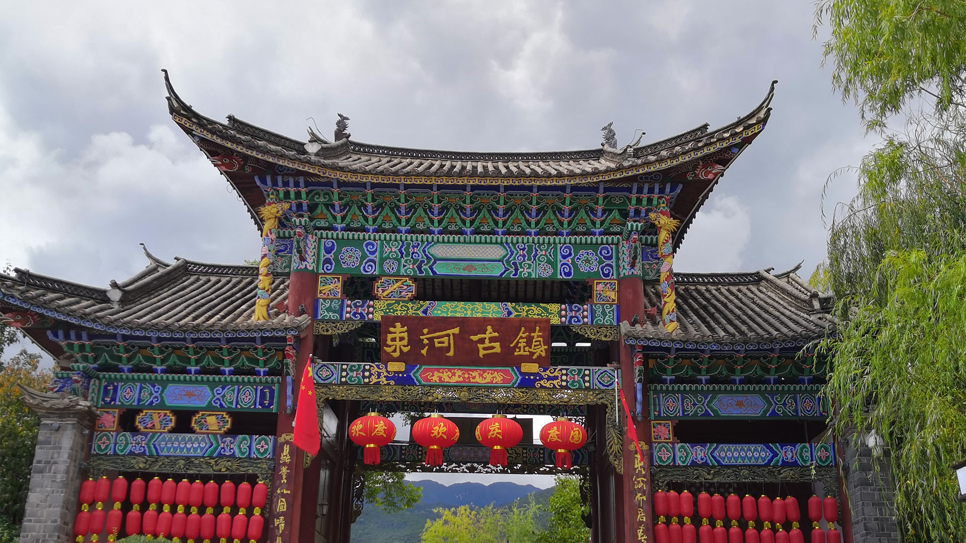 【遇見云南】麗江+瀘沽湖5日游