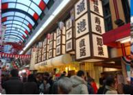 【奇趣日本】日本本州全景半自助5晚6日游(MU,東京2晚連住+1晚溫泉酒店,東京一天自由活動,2件23kg免費托運)