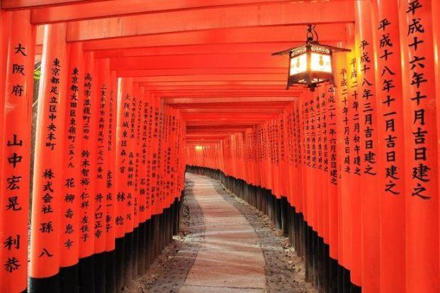 日本本州双古都温泉5晚6日跟团游(MU,自选环球影城,日式茶道体验,玩雪乐园,伏见稻荷大社观红色鸟居)